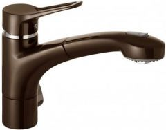KLUDI MX multi single lever sink mixer DN 15