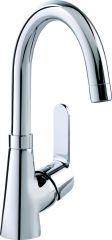 PEAK single lever basin mixer (side lever)